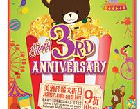 3rd Anniversary-Carnival
