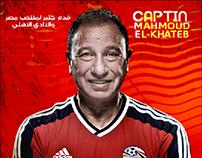 mahmoud elkhatib