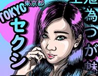 Gossip Girls Tokyo