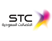 Stc Website