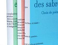 Edition Actes Sud