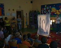 Shadow puppet theatre 2014