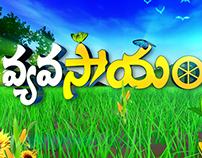 N Vyavasayam