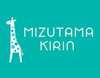 MIZUTAMA KIRIN -waterdrop giraffe- Character & Logo