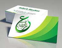 Rabe'e Mezher Logo