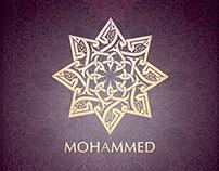 Mohammed PBUH | محمّد صلى الله عليه وسلم