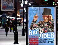 Alexander Vasiliev - advertising design