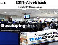 2014- A Look Back - Khaleej Times