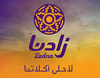 Zadna New Year Ev