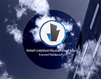 Alabraj Company 4 limited liability