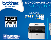 BROTHER MFC WEB BANNER 2015