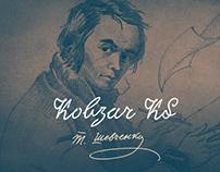 Kobzar KS. Font promotional website