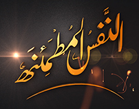 Program In Last Ramadan 2014
