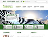 "Корпоративный сайт для Группы Компаний ""Гарантия"""