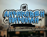 Lirikoven Piroman Logo