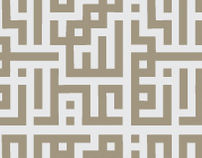 Eid Ul Fitr Cards
