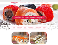 Online sushi store