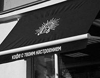 оКофеМой coffee shop