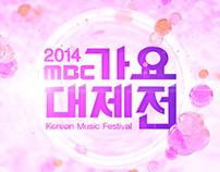 2014 MBC Korean Music Festival Logo & Slogan