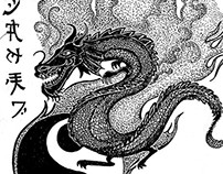 Dragon (10.000 dots)