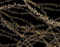 Dubai International Poetry Festival