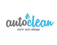 AutoClean - car wash