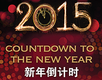 kabb 2015 new year cut down