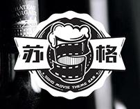 Movie Bar Logo Design