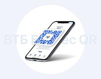 ВТБ Бизнес QR. iOS banking app. UX/UI