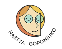 Иллюстратор - Настя Гопонинко