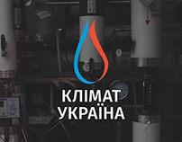 Climate Ukraine (microclimate equipment)—Branding