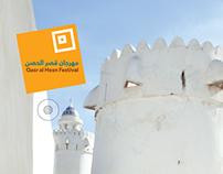 QAH Festival 2014