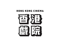 Hong Kong Cinema Type