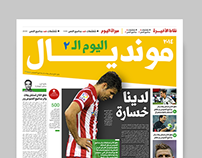 Al Masry al Youm Newspaper Redesign proposal