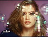Video Clip: Retrovisión - Los Ferreto