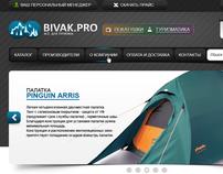 Bivak Pro