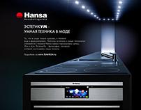 Hansa Key visual
