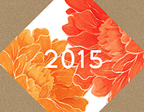 Starting 2015