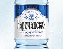 Narochanskaya Water
