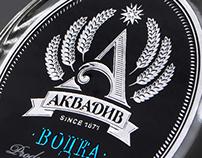 Akvadiv Distillery Rebranding