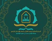 Imam Muhammad bin Saud Islamic University