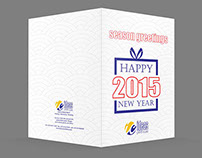 Ideas PrintHouse New Year Card