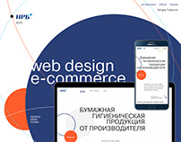 NRB-group e-commerce website