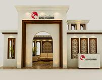 Qatar Chamber Booth
