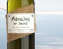 Manalis Winery