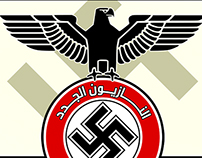 new Nazis النازيون الجدد