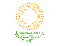 "Branding and logo for ""Ukraine East Organic"""