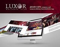 Web site LUXOR