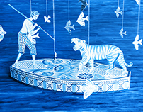Life Of Pi Cinematreshka