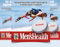Flyer for magazine Men's Health Ukraine